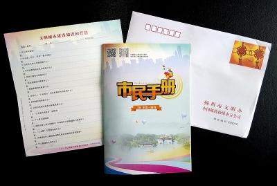 扬州到长春飞机时刻表