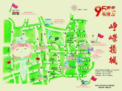"""景区地图,这张地图主要展示了""""五四""""时期到土地革命时期对扬州党建"""